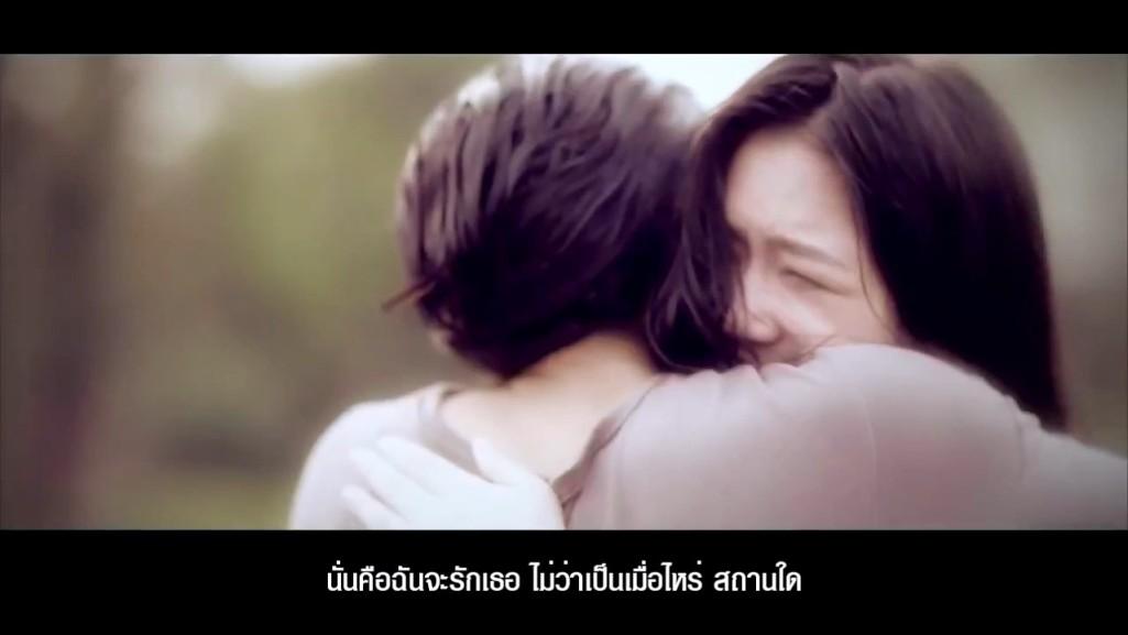 คู่ชีวิต [Remake].mp4_snapshot_05.01_[2015.04.06_10.42.36]