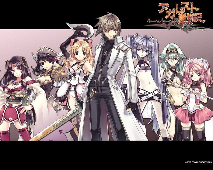 Agarest-Generations-of-War-PC