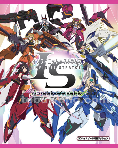 Infinite-Stratos-Versus-Colors-post