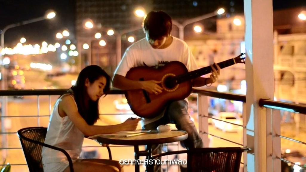 เพลงของเรา 21.mp4_snapshot_01.11_[2015.04.19_08.45.20]