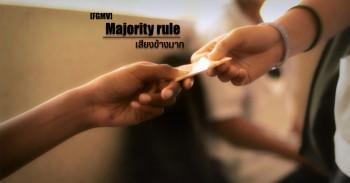 Majority2100