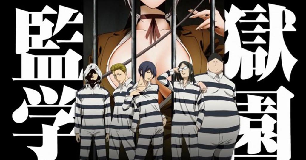 Anime-prison-school100