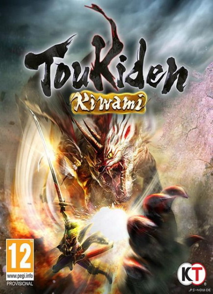 Toukiden-Kiwami-CODEX