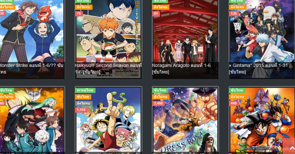 Anime1001