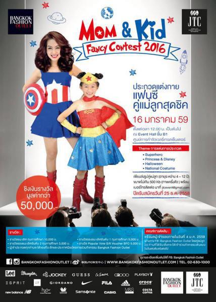 cosplay contest_13