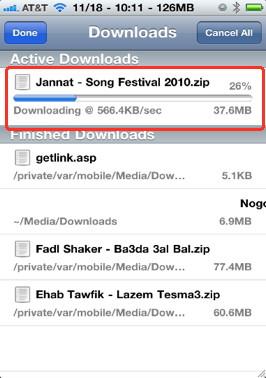 iphone-downloads-safari-download-manager